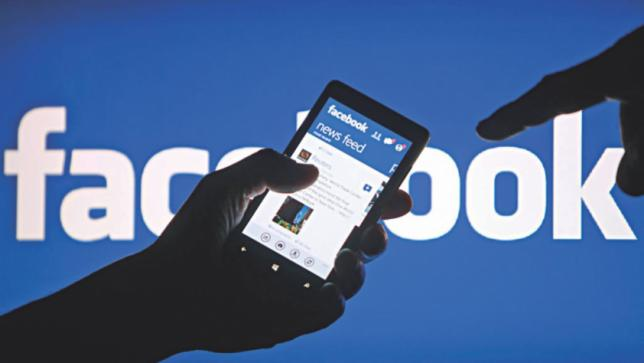Various facebook posts you ought to know
